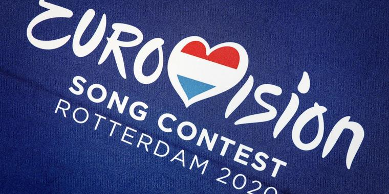 Logo des Eurovision Song Contests.